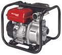 Benzin-Wasserpumpe GE-PW 45 Produktbild 1