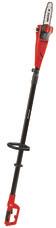 Ferastrau crengi cu tija electric GC-EC 750 T Produktbild 1