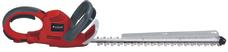 Electric Hedge Trimmer RG-EH 7160 Produktbild 1