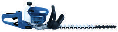 Petrol Hedge Trimmer BG-PH 2652 Produktbild 1